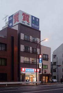 山本質店01