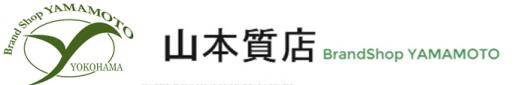 株式会社 山本質店
